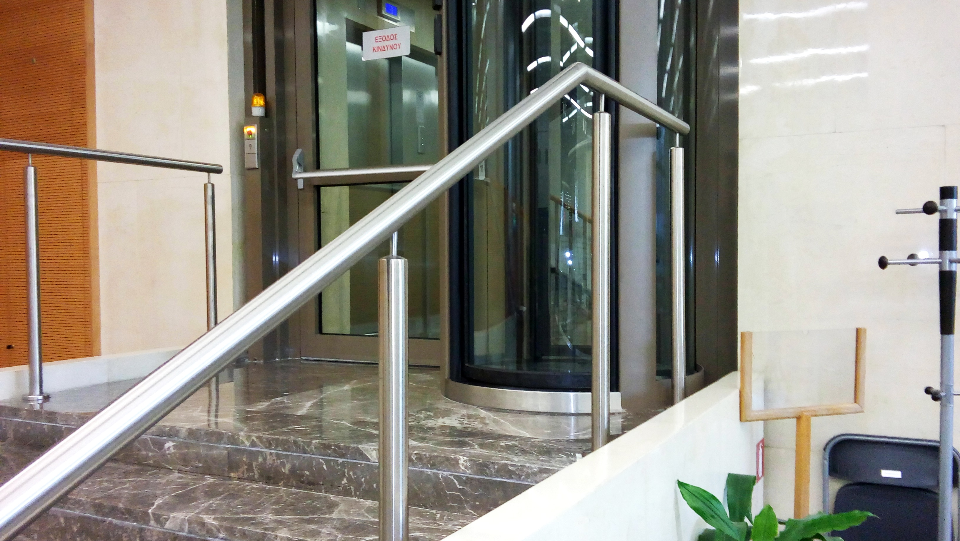 stavrianos_stainless_steel_railings_bank_of_greece
